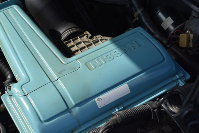 31st Image of a 1987 NISSAN PRESIDENT