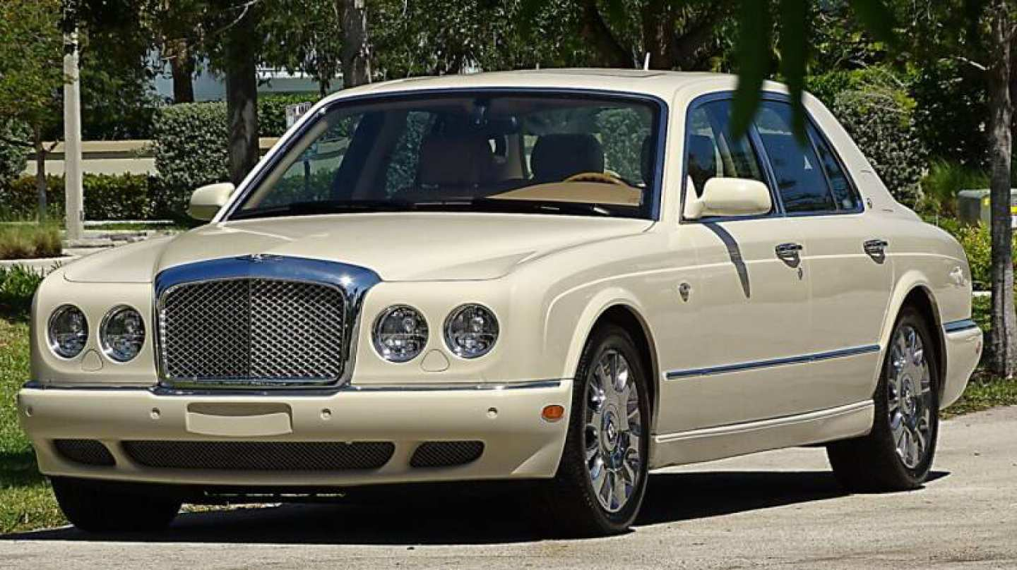 17th Image of a 2006 BENTLEY ARNAGE R