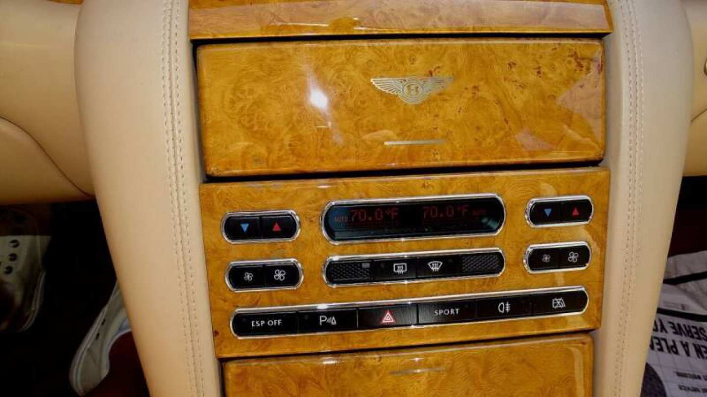 33rd Image of a 2006 BENTLEY ARNAGE R